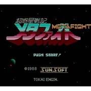 超惑星戦記メタファイト <ファミリーコンピュータ> [3DSソフト ダウンロード版 Virtual Console(バーチャルコンソール)]