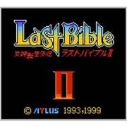 女神転生外伝ラストバイブルII <ゲームボーイカラー> [3DSソフト ダウンロード版 Virtual Console(バーチャルコンソール)]