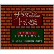 サラダの国のトマト姫 <ファミリーコンピュータ> [3DSソフト ダウンロード版 Virtual Console(バーチャルコンソール)]