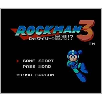 ロックマン3 Dr.ワイリーの最期!? <ファミリーコンピュータ> [3DSソフト ダウンロード版 Virtual Console(バーチャルコンソール)]