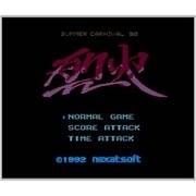 サマーカーニバル'92 烈火 <ファミリーコンピュータ> [3DSソフト ダウンロード版 Virtual Console(バーチャルコンソール)]