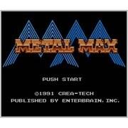 メタルマックス <ファミリーコンピュータ> [3DSソフト ダウンロード版 Virtual Console(バーチャルコンソール)]