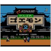 がんばれゴエモン2 <ファミリーコンピュータ> [3DSソフト ダウンロード版 Virtual Console(バーチャルコンソール)]