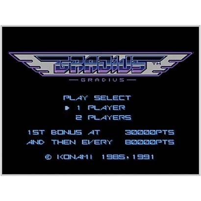 グラディウス <PCエンジン> [3DSソフト ダウンロード版 Virtual Console(バーチャルコンソール)]