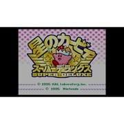 星のカービィ スーパーデラックス <スーパーファミコン> [Wii Uソフト ダウンロード版 Virtual Console(バーチャルコンソール)]