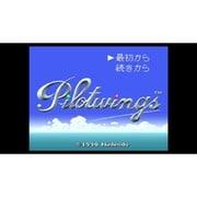 パイロットウイングス <スーパーファミコン> [Wii Uソフト ダウンロード版 Virtual Console(バーチャルコンソール)]
