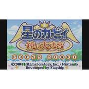 星のカービィ 鏡の大迷宮 <ゲームボーイアドバンス> [Wii Uソフト ダウンロード版 Virtual Console(バーチャルコンソール)]