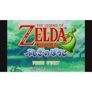 ゼルダの伝説 ふしぎのぼうし <ゲームボーイアドバンス> [Wii Uソフト ダウンロード版 Virtual Console(バーチャルコンソール)]