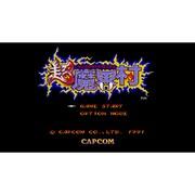 超魔界村 <スーパーファミコン> [Wii Uソフト ダウンロード版 Virtual Console(バーチャルコンソール)]