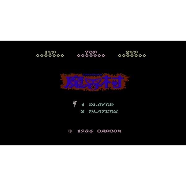 魔界村 <ファミリーコンピュータ> [Wii Uソフト ダウンロード版 Virtual Console(バーチャルコンソール)]