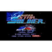 スーパースターソルジャー <PCエンジン> [Wii Uソフト ダウンロード版 Virtual Console(バーチャルコンソール)]