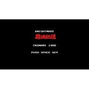 魔城伝説 <MSX> [Wii Uソフト ダウンロード版 Virtual Console(バーチャルコンソール)]