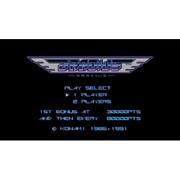 グラディウス <PCエンジン> [Wii Uソフト ダウンロード版 Virtual Console(バーチャルコンソール)]
