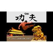 THE 功夫 <PCエンジン> [Wii Uソフト ダウンロード版 Virtual Console(バーチャルコンソール)]