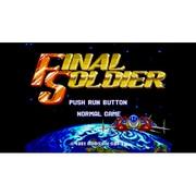ファイナルソルジャー <PCエンジン> [Wii Uソフト ダウンロード版 Virtual Console(バーチャルコンソール)]