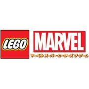LEGO マーベル スーパー・ヒーローズ ザ・ゲーム [Wii Uソフト ダウンロード版]