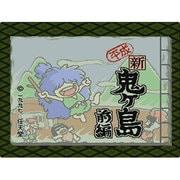 平成 新・鬼ヶ島 前編<スーパーファミコン> [Wii Uソフト ダウンロード版 Virtual Console(バーチャルコンソール)]