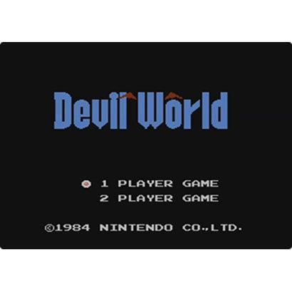 デビルワールド<ファミリーコンピューター> [Wii Uソフト ダウンロード版 Virtual Console(バーチャルコンソール)]