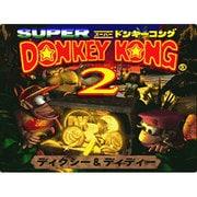 スーパードンキーコング2 ディクシー&ディディー<スーパーファミコン> [Wii Uソフト ダウンロード版 Virtual Console(バーチャルコンソール)]
