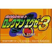 ロックマンエグゼ3<ゲームボーイアドバンス> [Wii Uソフト ダウンロード版 Virtual Console(バーチャルコンソール)]