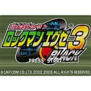ロックマンエグゼ3 BLACK<ゲームボーイアドバンス> [Wii Uソフト ダウンロード版 Virtual Console(バーチャルコンソール)]
