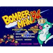 ボンバーマン'94<PCエンジン> [Wii Uソフト ダウンロード版 Virtual Console(バーチャルコンソール)]