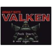 重装機兵ヴァルケン <スーパーファミコン> [Wii Uソフト ダウンロード版 Virtual Console(バーチャルコンソール)]