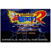 超魔界村R <ゲームボーイアドバンス> [Wii Uソフト ダウンロード版 Virtual Console(バーチャルコンソール)]