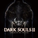 DARK SOULS II: SCHOLAR OF THE FIRST SIN [Windowsソフト ダウンロード版]
