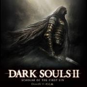 DARK SOULS II: SCHOLAR OF THE FIRST SIN (DirectX 11対応版) [Windowsソフト ダウンロード版]