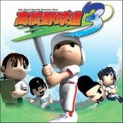 高校野球道 3 [Windowsソフト ダウンロード版]