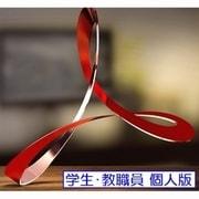 【学生・教職員個人版】 Adobe Acrobat Pro DC (Windows版) [Windowsソフト ダウンロード版]