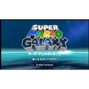 スーパーマリオギャラクシー [Wii Uソフト ダウンロード版]