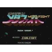 超惑星戦記 メタファイト [Wii Uソフト ダウンロード版 Virtual Console(バーチャルコンソール)]