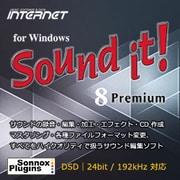 Sound it! 8 Premium for Windows [Windowsソフト ダウンロード版]
