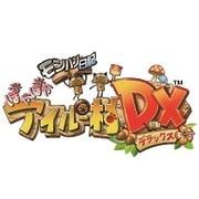 モンハン日記 ぽかぽかアイルー村DX [3DSソフト ダウンロード版]