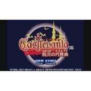 Castlevania 暁月の円舞曲 <ゲームボーイアドバンス> [Wii Uソフト ダウンロード版 Virtual Console(バーチャルコンソール)]