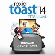 Toast 14 Titanium [Macソフト ダウンロード版]