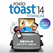 Toast 14 Titanium ブルーレイ対応 [Macソフト ダウンロード版]