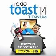 Toast 14 Titanium アップグレード [Macソフト ダウンロード版]