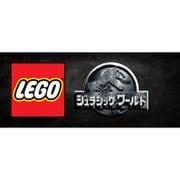 LEGOジュラシック・ワールド [3DSソフト ダウンロード版]