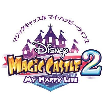 ディズニー マジックキャッスル マイ・ハッピー・ライフ2 [3DSソフト ダウンロード版]