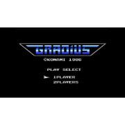 グラディウス [Wii Uソフト ダウンロード版 Virtual Console(バーチャルコンソール)]