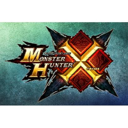 モンスターハンタークロス [3DSソフト ダウンロード版]