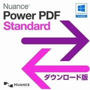 Nuance Power PDF Standard 1.2 [Windowsソフト ダウンロード版]