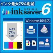 InkSaver 6 [Windowsソフト ダウンロード版]