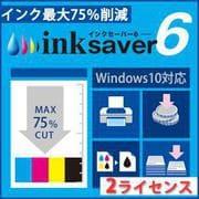 InkSaver 6 2ライセンス版 [Windowsソフト ダウンロード版]