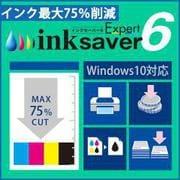InkSaver 6 Expert [Windowsソフト ダウンロード版]