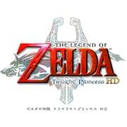 ゼルダの伝説 トワイライトプリンセス HD [Wii Uソフト ダウンロード版]
