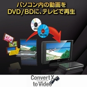 ConvertX to Video [Windowsソフト ダウンロード版]